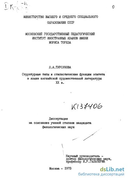 Учебник русский язык 8 класс мурина читать онлайн бесплатно.