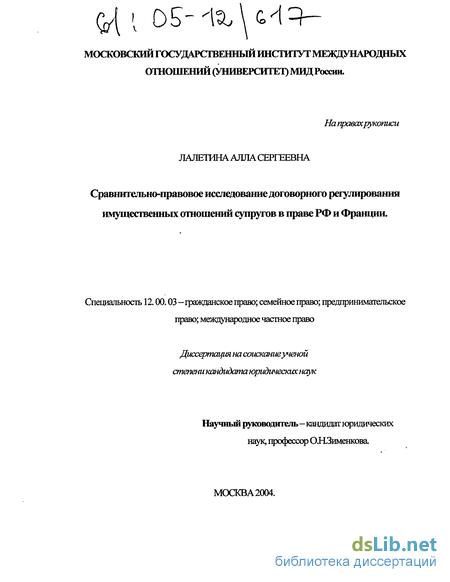 лалетина алла сергеевна биография