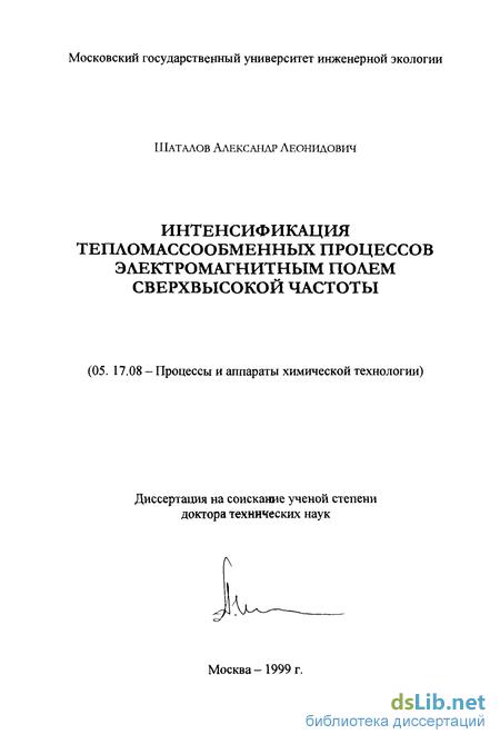 Паяный теплообменник охладитель GEA Машимпэкс FPA 10x20-160 Таганрог