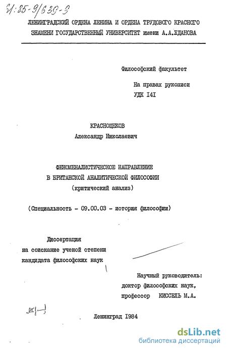 Краснощеков александр николаевич фото