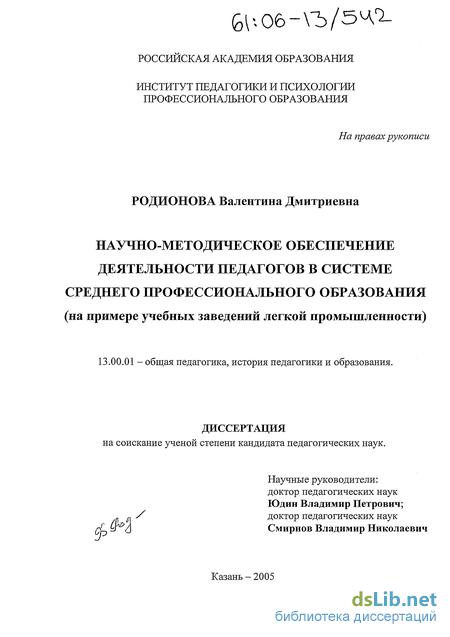 book Viszeralmedizin: