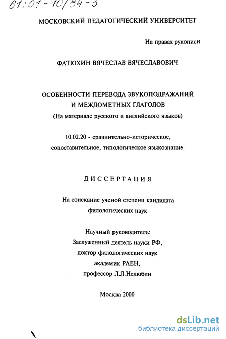 pdf/A Standard for
