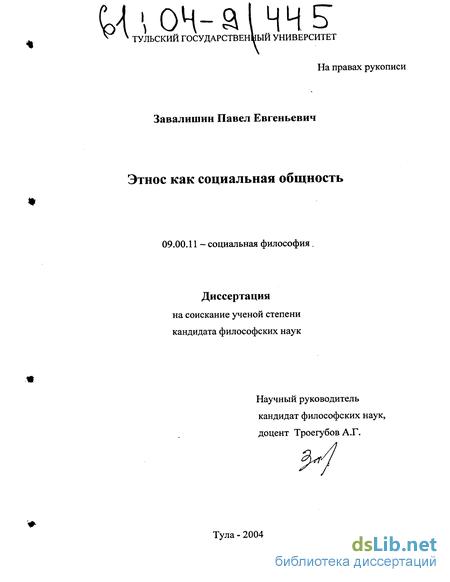 Знакомства круг друзей социальной общности знакомство мой мир mail ru