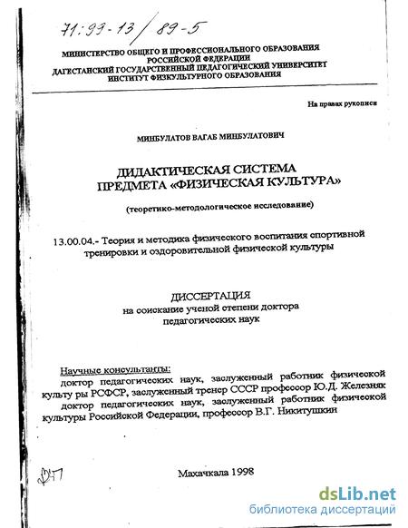 download Политика московских князей (конец XIII –