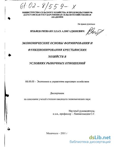 Документы для кредита Крестьянский тупик ндфл 13