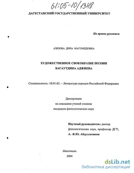Ю.П Казаков Оленьи Рога Краткое Содержание
