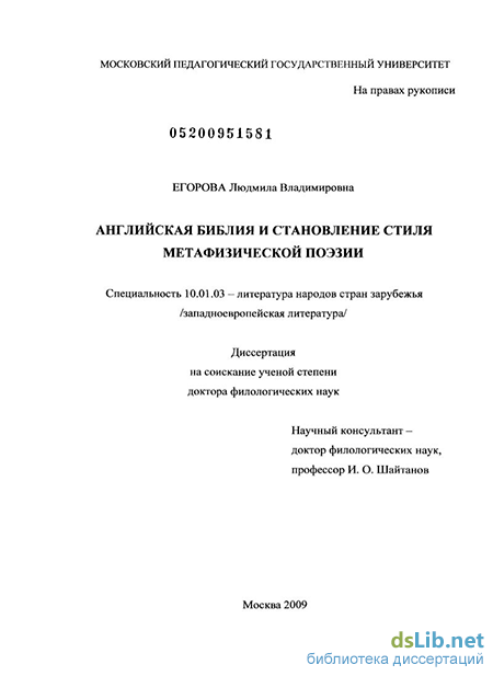 pdf Grundbegriffe der