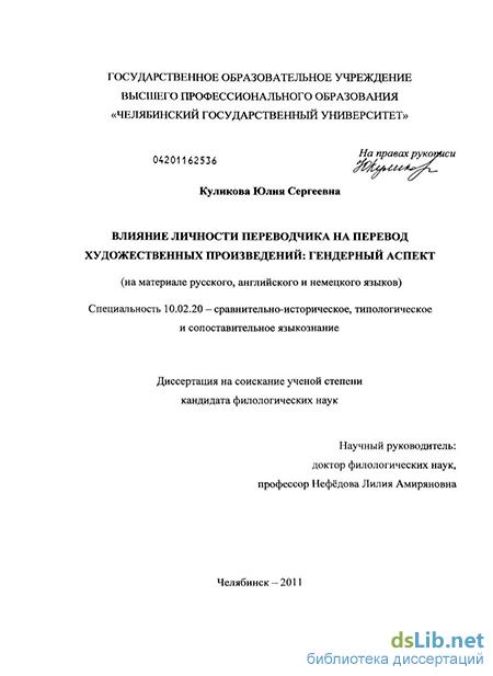 Художественные с русским переводом