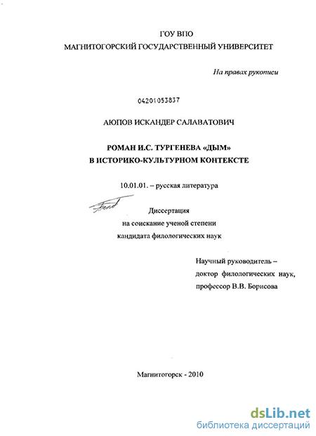 Стихи о историко-культурном наследии россии