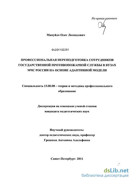 Михаил юрьевич бунаков мчс гомосексуалист 19