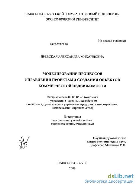 Черный список арендаторов коммерческой недвижимости аренда офисов в челябинск-сити 2011 год