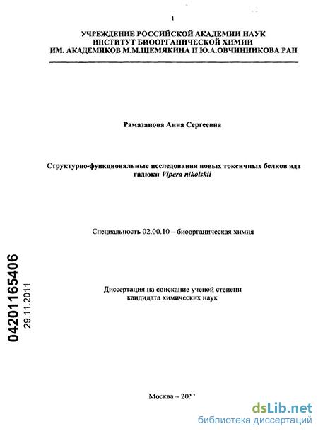 Белки пептиды петрозаводск 2011 кровью и потом анаболики отзывы на имхонете