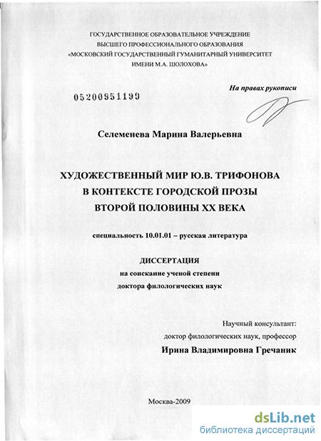 download справочник по добыче