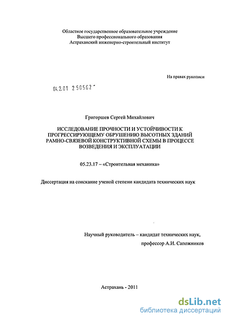 Народное декоративное искусство Закавказья М. В. Бабенчиков
