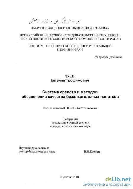 Вакансия оператор на линию розлива воды в Тольятти