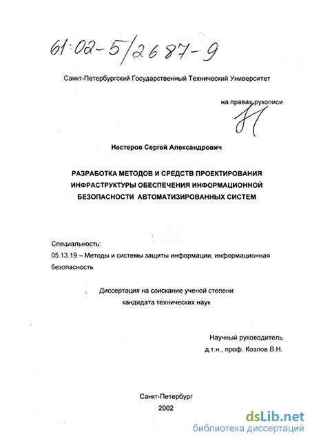 Воронов андрей владимирович
