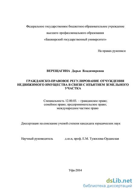 Черногория вилла катарина будва отзывы