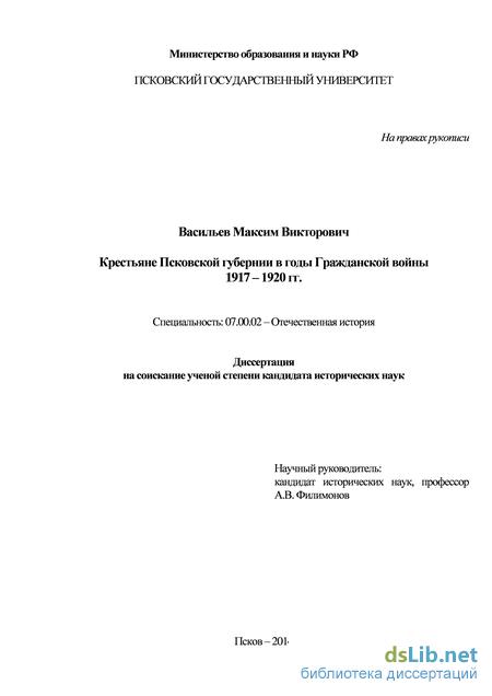 Землеустроительные организации псковской области строительные материалы краска опт Ижевск