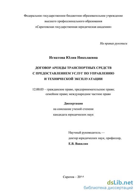 Договор Аренды Гужевого Транспорта Образец - фото 9