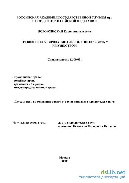 Дорожинская елена анатольевна публикации