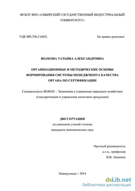 92.сертификация смк включает сертификация евро 2 в казахстане
