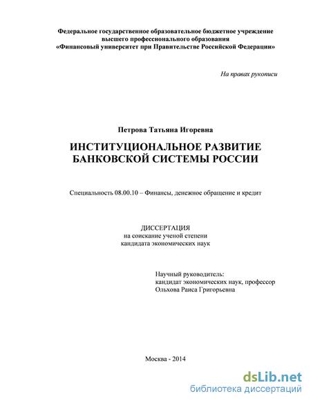 Украина хочет выйти из договора о нераспространении ядерного оружия