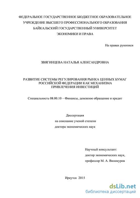 МИНИСТЕРСТВО ОБРАЗОВАНИЯ РОССИЙСКОЙ ФЕДЕРАЦИИ 51