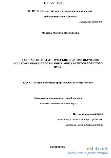 Дана Борисова сейчас последние новости Срочные