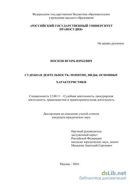 Информация для аттестации медработников - Правительство Республики Крым