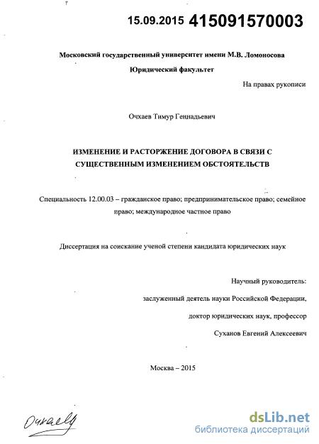 Трудовой договор с водителем в Украине - Литература - Полезная