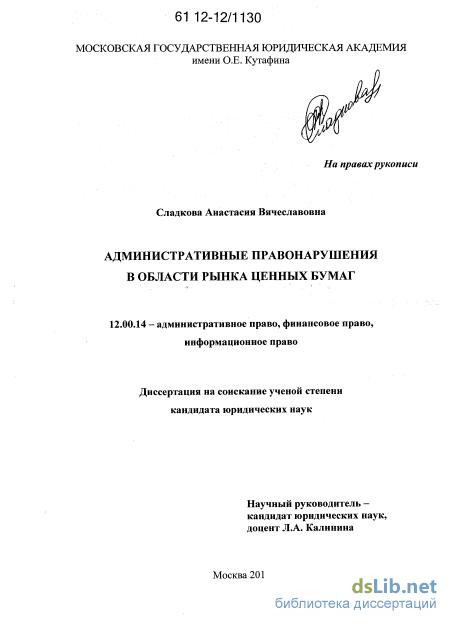 Рынок ценных бумаг: тесты и задачи Боровкова Валерия 52