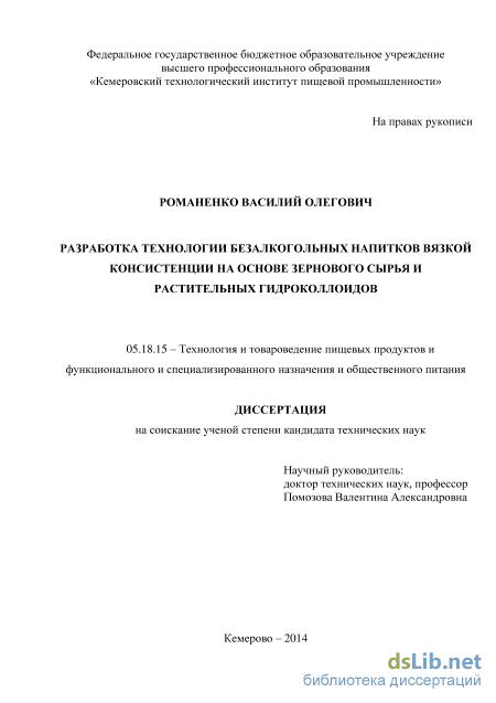 Вакансия Директор по качеству в Грозном, работа в Завод