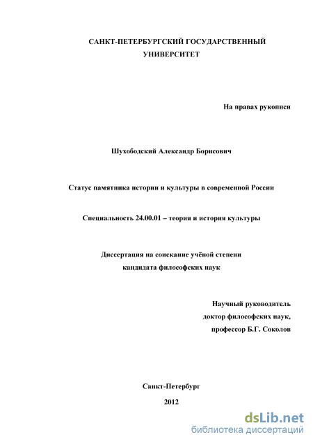 Договор купли продажи памятника цена на памятники на у Сергиев Посад