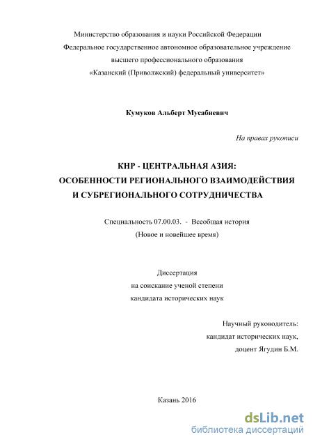 stsenariy-prezentatsiya-o-huashen-na-kazahskom