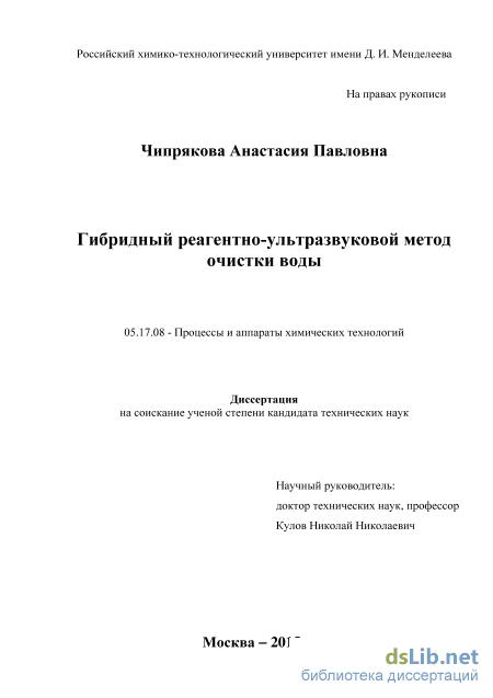 Напитки из Черноголовки ассортимент продукции и состав