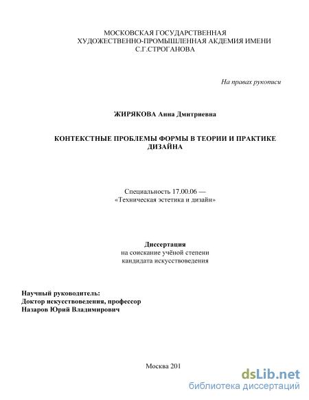 Контекстная обусловленность и избыточность текста массовые изменения яндекс директ