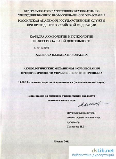 Главная  Электронная библиотека ГНПБУ