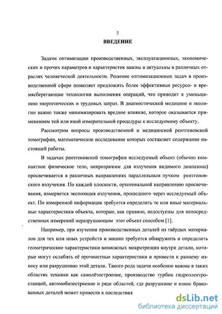 ско в кассовой дисциплине Бердыев