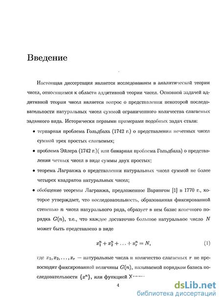 Сумма 1990 натуральных чисел