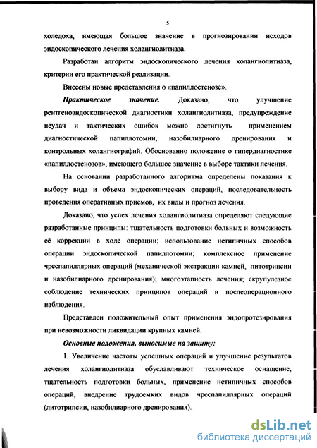 гвоздик владимир витальевич фото