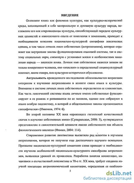 услуги наливные полы цена в омске за 2000 рублей