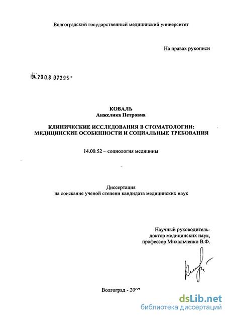 Инструкция По Оформлению Автореферата manualmil ВАК Беларуси инструкция по оформлению автореферата