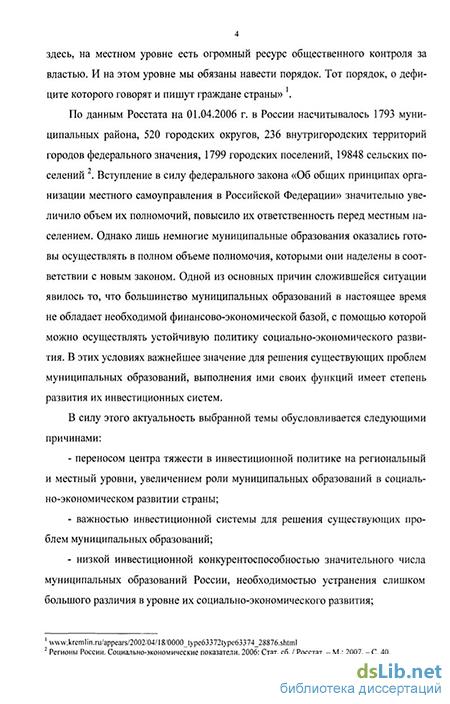 free Stanztechnik: