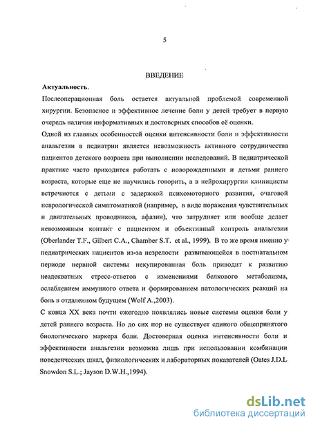 onlayn-porno-rossiyskoe-studencheskoe