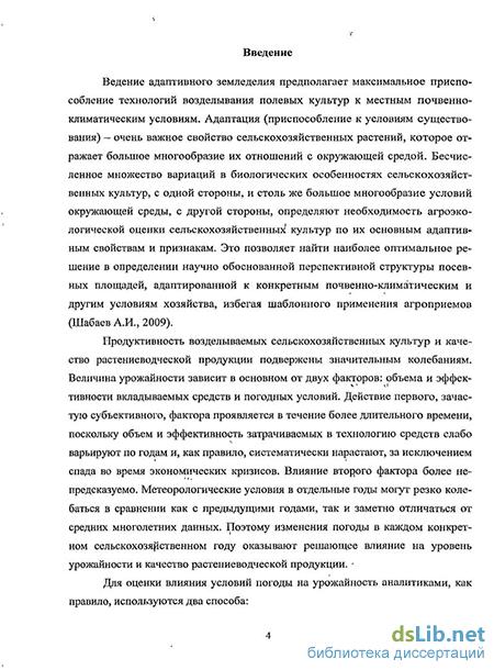 Путин о декретном отпуске