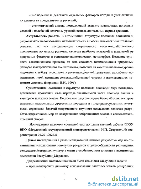 Агентство недвижимости спб александр