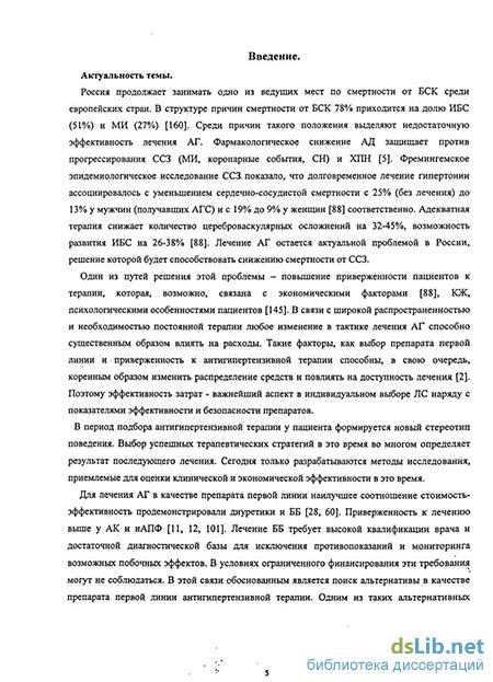 Делаем солевой раствор для компресса  SYL.ru