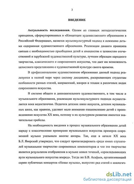 конвенция 188 мот о труде в рыболовном секторе