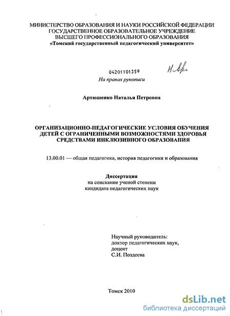 Отзывы о 7 детской поликлинике омск