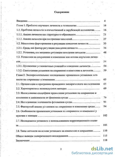 Дата актуализации текста. Дата введения в действие. 16.07.2013. Steriliza